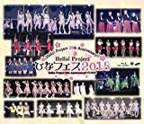 「Hello! Project 20th Anniversary!! Hello! Project ひなフェス 2018(Hello! Project 20th Anniversary!! プレミアム)...」のサムネイル画像