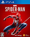 「【PS4】Marvel's Spider-Man 【Amazon.co.jp限定】オリジナルPS4用テーマ (配信)」のサムネイル画像