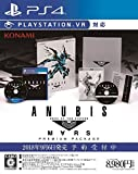 「ANUBIS ZONE OF THE ENDERS : M∀RS PREMIUM PACKAGE 【Amazon限定特典】オリジナル壁紙 配信」のサムネイル画像