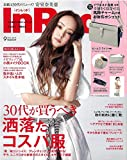 「In Red(インレッド) 2018年 9月号」のサムネイル画像