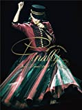 「namie amuro Final Tour 2018 ~Finally~ (東京ドーム最終公演+25周年沖縄ライブ+ナゴヤドーム公演)(Blu-ray Disc3枚組)(初回生産限定盤)」のサムネイル画像