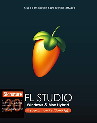 Image-Line Software FL STUDIO 20 Signature【国内正規品】