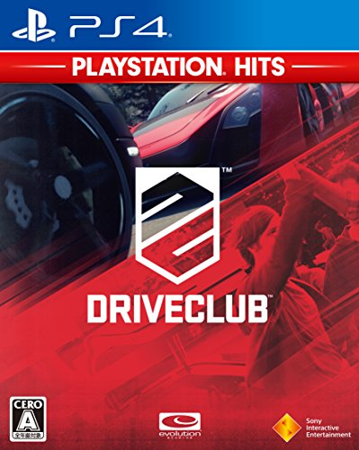 【PS4】DRIVECLUB PlayStation Hits