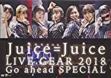 「Juice=Juice LIVE GEAR 2018 ~Go ahead SPECIAL~[DVD]」のサムネイル画像