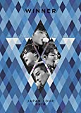 「WINNER JAPAN TOUR 2018 ~We'll always be young~(Blu-ray Disc2枚組+CD2枚組)(スマプラ対応)(初回生産限定盤)」のサムネイル画像