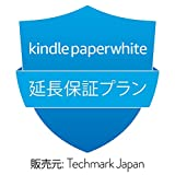 「Kindle Paperwhite (第10世代)用 事故保証プラン (3年・落下・水濡れ等の保証付き)」のサムネイル画像