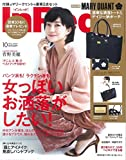 「In Red(インレッド) 2018年 10月号」のサムネイル画像