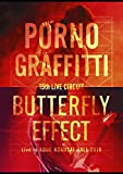 "15th ライヴサーキット""BUTTERFLY EFFECT'Live in KOBE KOKUSAI HALL 2018(初回生産限定盤) [Blu-ray]"