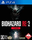「BIOHAZARD RE:2 Z Version - PS4」のサムネイル画像