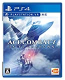 「【Amazon.co.jp 限定】【PS4】ACE COMBAT™ 7: SKIES UNKNOWN【早期購入特典】「ACE COMBAT™ 5: THE UNSUNG WAR ( PS2移植版) 」...」のサムネイル画像