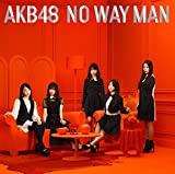 54th Single「NO WAY MAN」<TypeC>(仮) 初回限定盤&#8221; vspace=&#8221;5&#8243; hspace=&#8221;5&#8243;  /></a><BR>価格:¥ 1,646<BR><BR><br clear=