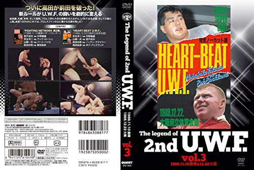 The Legend of 2nd U.W.F. vol.3  1998.11.10愛知&12.22大阪 [DVD]