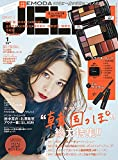 「JELLY(ジェリー) 2019年 1月号 [雑誌]」のサムネイル画像