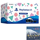 「PlayStation VR Special Offer【Amazon.co.jp限定】日本驚嘆百景 聖なる頂き~霊峰富士~ 配信」のサムネイル画像