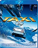 「TAXi3 廉価版 [Blu-ray]」のサムネイル画像