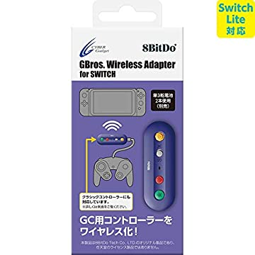Amazon | 8BitDo GBros. Wireless Adapter for Switch - Switch | 周辺機器・アクセサリ
