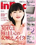 「In Red(インレッド) 2019年 2月号」のサムネイル画像