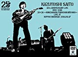 "KAZUYOSHI SAITO 25th Anniversary Live 1993-2018 25<26 〜これからもヨロチクビーチク〜 Live at 日本武道館 2018.09.07 <DVD> (初回限定盤)"" vspace=""5″ hspace=""5″ align=""left"" /></a><font color="