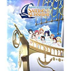 ラブライブ! サンシャイン!! Aqours 4th LoveLive! ~Sailing to the Sunshine~ Blu-ray Memorial BOX
