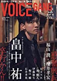 「VOICE GANG Vol.6 2019 SPRING」のサムネイル画像