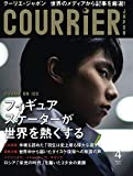 「COURRiER Japon: 2019年 4月号」のサムネイル画像