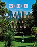 「WIRED(ワイアード)VOL.32」のサムネイル画像