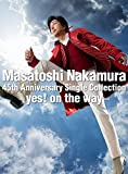 「Masatoshi Nakamura 45th Anniversary Single Collection〜yes! on the way〜【初回限定盤】」のサムネイル画像