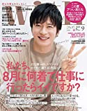 「with(ウィズ) 2019年 09 月号 [雑誌]」のサムネイル画像