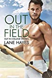 「Out in the Field (Out in College Book 4) (English Edition)」のサムネイル画像