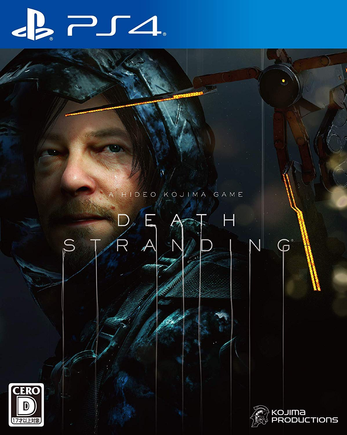 【PS4】DEATH STRANDING