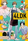 4LDK 1 (BRIDGE COMICS)